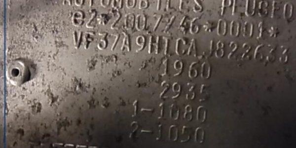 3063-9